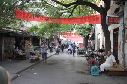 Straße in Xi'an